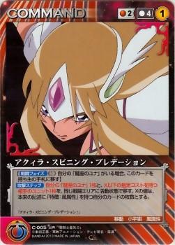 Saint Seiya Ω (Omega) crusade card V2 7d5d48245062872