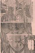 Saint Seiya The Lost Canvas - Le Myth d'Hadès <Anecdotes> - Page 3 09a84e248447786