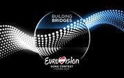 Eurovisión 2015 para AfterSounds - Página 2 1e3982409570657