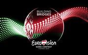 Eurovisión 2015 para AfterSounds - Página 2 5474bf409570669
