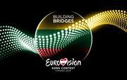Eurovisión 2015 para AfterSounds - Página 2 C06ad0409572995