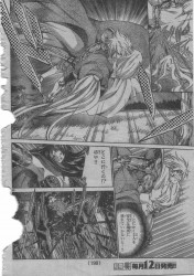 Saint Seiya The Lost Canvas - Le Myth d'Hadès <Anecdotes> - Page 2 C60f4e225355576