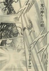 Saint Seiya The Lost Canvas - Le Myth d'Hadès <Anecdotes> - Page 2 1f8fea232673938