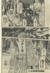 Saint Seiya The Lost Canvas - Le Myth d'Hadès <Anecdotes> - Page 2 2f4690232673141