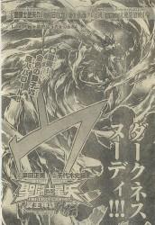 Saint Seiya The Lost Canvas - Le Myth d'Hadès <Anecdotes> - Page 2 68bb20232672351