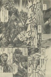 Saint Seiya The Lost Canvas - Le Myth d'Hadès <Anecdotes> - Page 3 289f34236293093