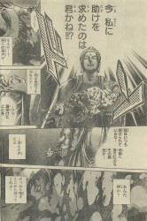 Saint Seiya The Lost Canvas - Le Myth d'Hadès <Anecdotes> - Page 3 311408236293260