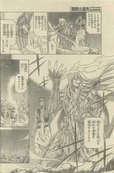 Saint Seiya The Lost Canvas - Le Myth d'Hadès <Anecdotes> - Page 3 97ab11236294403