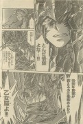 Saint Seiya The Lost Canvas - Le Myth d'Hadès <Anecdotes> - Page 3 C29b69242803963