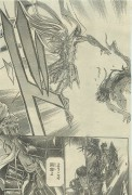 Saint Seiya The Lost Canvas - Le Myth d'Hadès <Anecdotes> - Page 3 Ee5704242805466