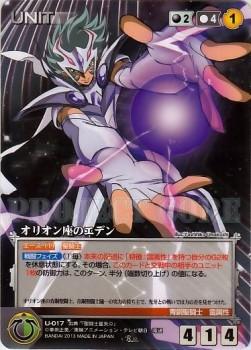 Saint Seiya Ω (Omega) crusade card V2 73d46e245062428