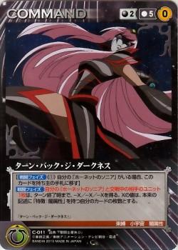 Saint Seiya Ω (Omega) crusade card V2 Bd1c3b245062781