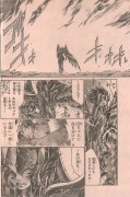 Saint Seiya The Lost Canvas - Le Myth d'Hadès <Anecdotes> - Page 3 E0bfd6248449765