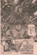 Saint Seiya The Lost Canvas - Le Myth d'Hadès <Anecdotes> - Page 3 Ea40b1248447841