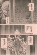 Saint Seiya The Lost Canvas - Le Myth d'Hadès <Anecdotes> - Page 3 F2fdfe248451896