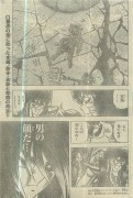 SAINT SEIYA NEXT DIMENSION - Page 29 Fde946292539929
