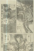 SAINT SEIYA NEXT DIMENSION - Page 29 2d1b7a292543493