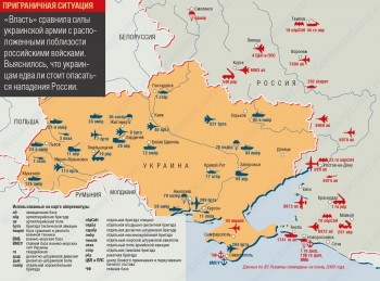 Evolution of Eastern Ukraine War: Options and Outcomes 006177327297504