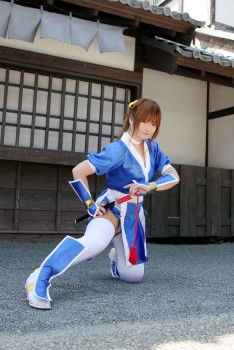 Cosplays Go ! - Page 5 8d2085341490451