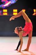 Daria Dmitrieva - Page 5 032da6136212923