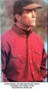 Спасатели Малибу / Baywatch (сериал 1989–2001) 77cc24321753184