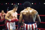 Рокки / Rocky (Сильвестр Сталлоне, 1976) 8e56d0332883238