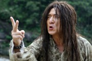 Запретное царство / Forbidden Kingdom (Джет Ли, Джеки Чан, Майкл Ангарано, 2008) 8a72dd444160903