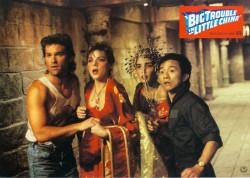 Большой переполох в маленьком Китае / Big Trouble in Little China (Расселл, Кэттролл, 1986) Bfaa26513409632