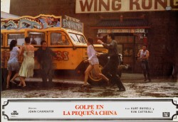 Большой переполох в маленьком Китае / Big Trouble in Little China (Расселл, Кэттролл, 1986) 64ebdd513410218