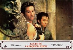 Большой переполох в маленьком Китае / Big Trouble in Little China (Расселл, Кэттролл, 1986) 8d3545513410182