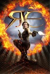 Обитель зла 6 / Resident Evil: The Final Chapter (Йовович, Лартер, Руби Роуз, 2016) 14d2d8510858749