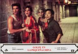 Большой переполох в маленьком Китае / Big Trouble in Little China (Расселл, Кэттролл, 1986) 1f6bb5513409962