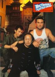 Большой переполох в маленьком Китае / Big Trouble in Little China (Расселл, Кэттролл, 1986) Dee330513409657