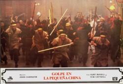 Большой переполох в маленьком Китае / Big Trouble in Little China (Расселл, Кэттролл, 1986) 5d8469513410031