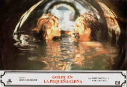 Большой переполох в маленьком Китае / Big Trouble in Little China (Расселл, Кэттролл, 1986) 7a92f7513410083