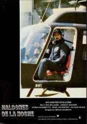 Ночные ястребы / Nighthawks (Сильвестер Сталлоне, Рутгер Хауэр, 1981)  B40766513589538