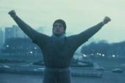 Рокки / Rocky (Сильвестр Сталлоне, 1976) 69532b518340086