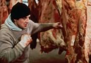 Рокки / Rocky (Сильвестр Сталлоне, 1976) D5f939518340301