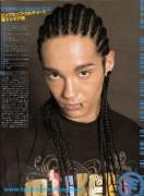 [Scans/Japon/Janvier 2011] INROCK POP vol. 3 Ad1d9d109258154