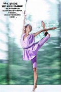 Aliya Garaeva - Page 6 9b917d103191111