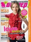 [Scans/Grèce/Avril 11] Super Katerina n°364  Dc2540128559317
