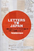 [Scans/Japon/Avril2011] InRock n°329 D1b971128011137