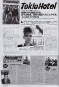 [Scans/Japon/Avril2011] InRock n°329 3c9fec128011083