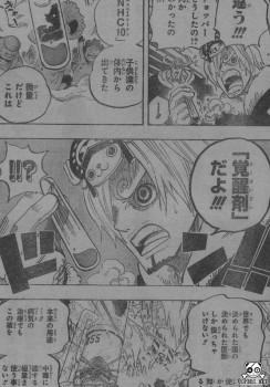 One Piece Manga 665 Spoiler Pics 40439e187213009