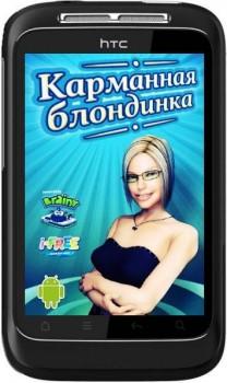 Программы для Android 6040e2201534860