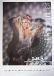 Calendarios de Girls Aloud/Cheryl/Sarah 24f63198681944