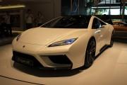 Photo Mondial Automobile de Paris 8b8718102390085