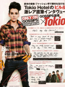 [Scans/Japon/Février 2011] Gossip n°2/11 C07797120085347