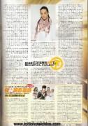 [Scans/Japon/décembre 2010] InRock vol.325 Bd5426111004143