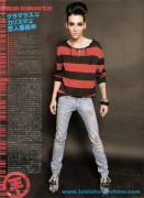 [Scans/Japon/Janvier 2011] INROCK POP vol. 3 73d892109257990